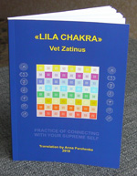 Lila chakra book