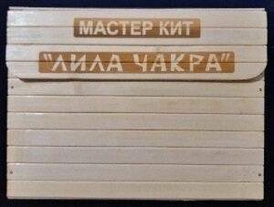 Master Kit Lila Chakra Extended